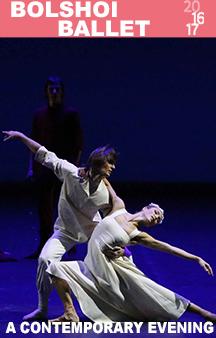 Poster de: BOLSHOI Ballet: A Contemporary Evening